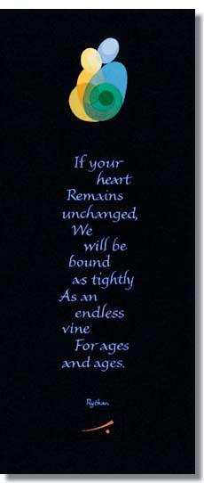 Calligraphy print love poem
